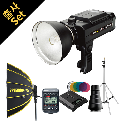 BRiHT-360 M Outdoor Set (flash3ea) : SPEEDBOX-70s, FlashWave-5, Reflector, Honeycomb, Tripod etcSMDV